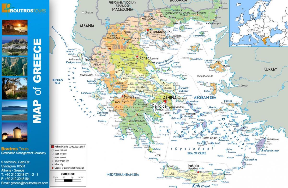 Kort Graekenland Oer Kort Af Graeske Oer Sydlige Europa Europa